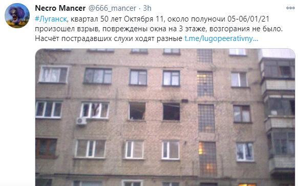 Журналісти дізналися, що Лещенко потрапив до лікарні після вибуху в Луганську – Новини Луганська