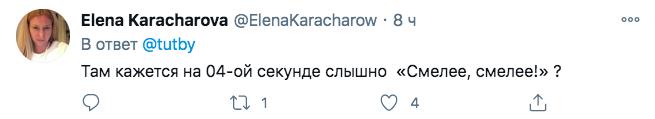 Штурм Капитолия: на видео услышали фразы на русском языке
