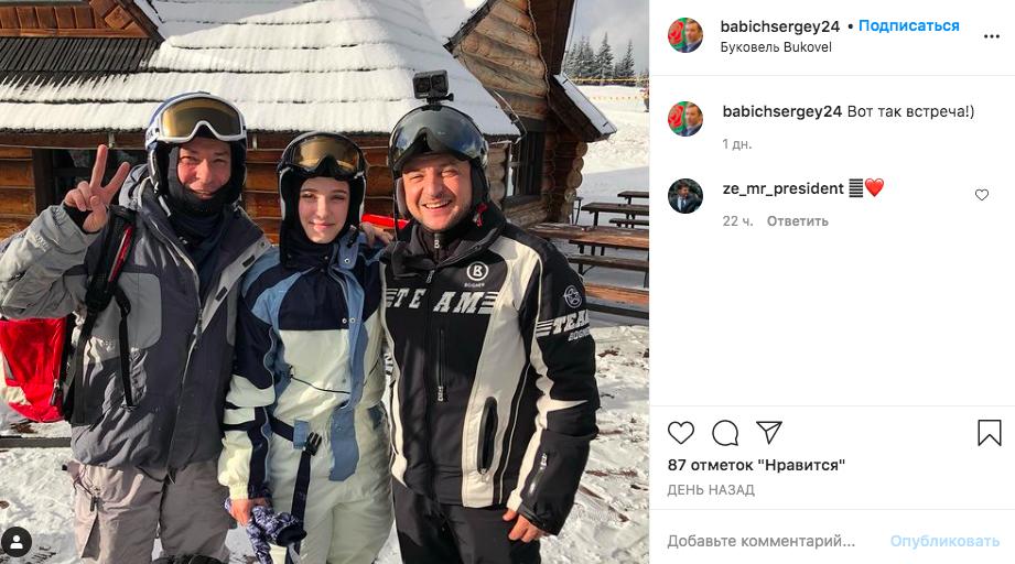 Где Зеленский праздновал Рождество: президент попал в кадр на популярном курорте