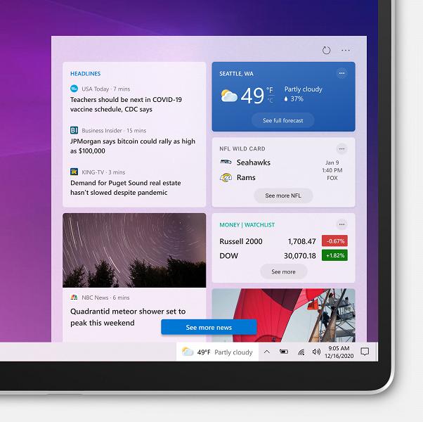 Windows 10 сборка 21286 / Microsoft