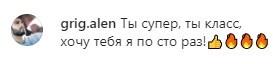"""""""Снимай уже все, Настенька"""": Каменских засветила новый сексуальный купальник"""