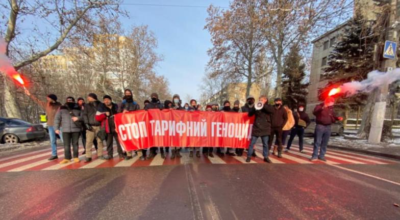 Люди в Одесі виступили проти підвищення цін на газ – Протести в Україні