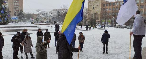 Люди у Черкасах виступили проти підвищення цін на газ – Протести в Україні