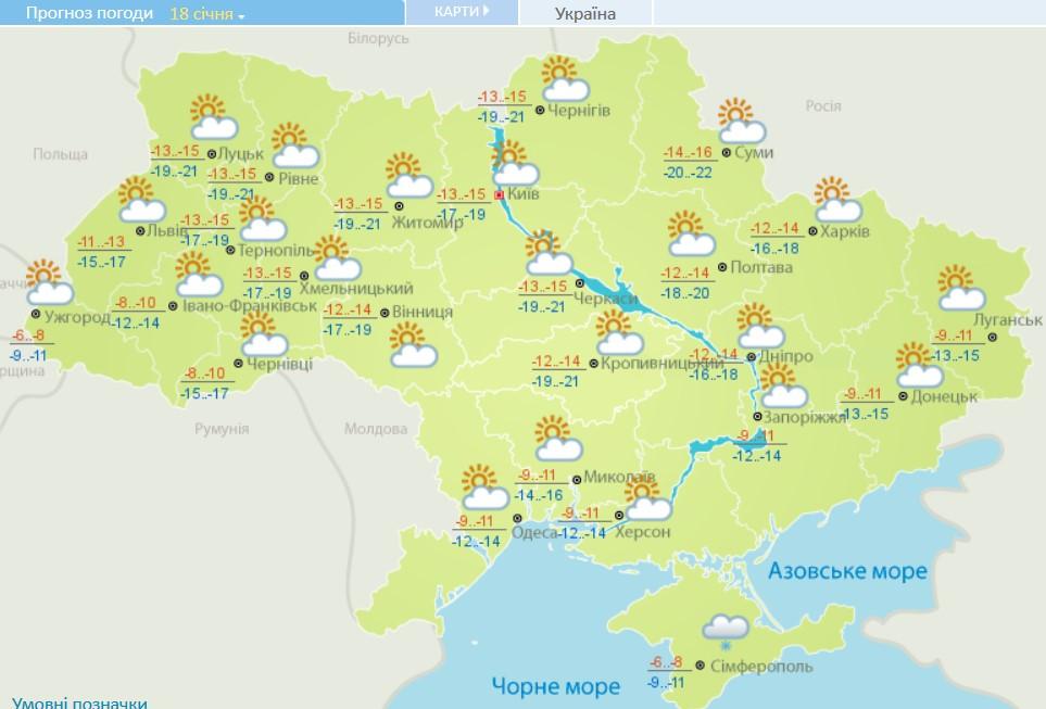 погода в Україні та в Києві 18 січня 2021 карта