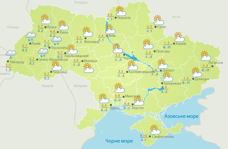 Синоптики рассказали, когда в Украину придет потепление