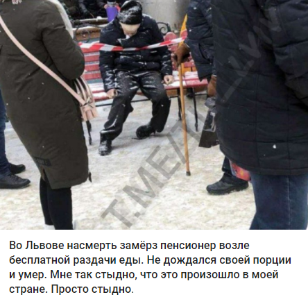 """""""Не дождался порции еды"""": разгромлен фейк насчет смерти мужчины во Львове"""