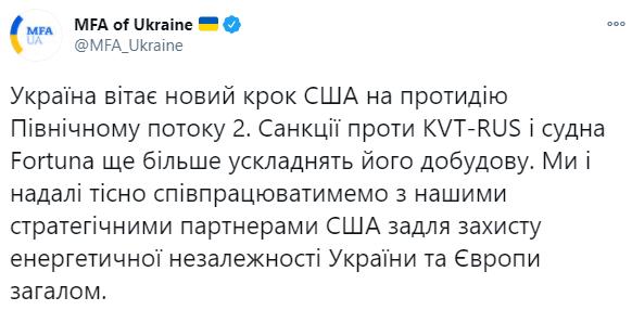 """Американские санкции против России расширены: названы """"жертвы"""""""