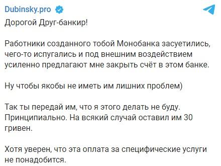 Ермак высказался об исключении Дубинского из фракции Слуга народа: появился ответ нардепа
