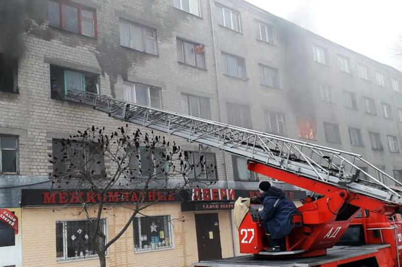 В результате пожара в Павлограде пострадали три человека