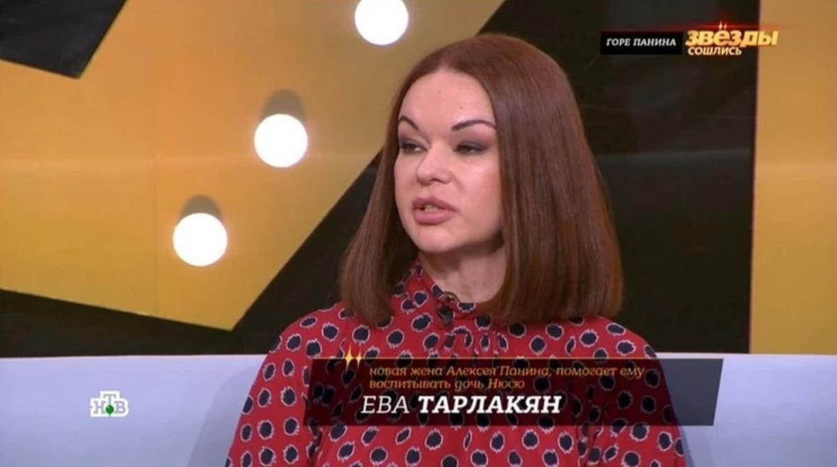 Єва Тарлакян