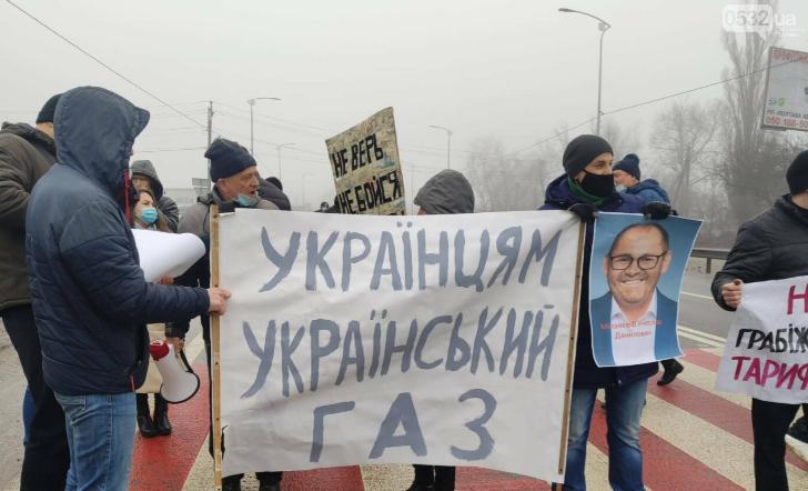 В Полтаве потребовали вернуть гражданам Украины собственный газ