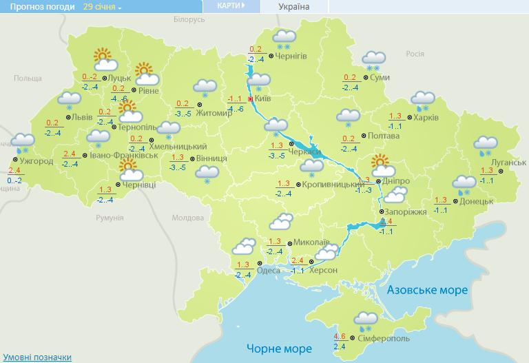 Синоптики попередили, що у Києві на вихідних знизиться температура – Погода Київ завтра