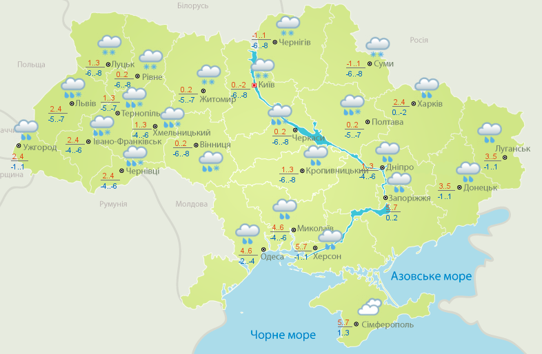Прогноз погоды на 30 января / meteo.gov.ua
