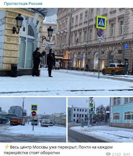 В России новое восстание: народ вышел несмотря на -50 мороза, уже есть задержанные