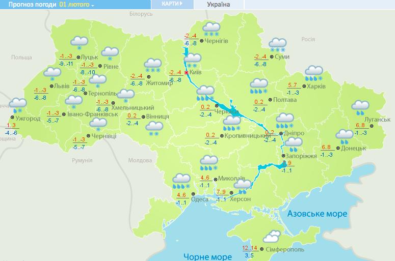 Погода на завтра - прогноз на 1 февраля / meteo.gov.ua