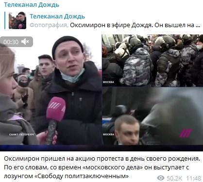 """""""Долой царя"""": Россию охватила волна протестов против Путина, более 5000 задержанных"""