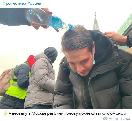 Ужас в Москве и Санкт-Петербурге: протестующие подрались с силовиками, жену Навального схватили