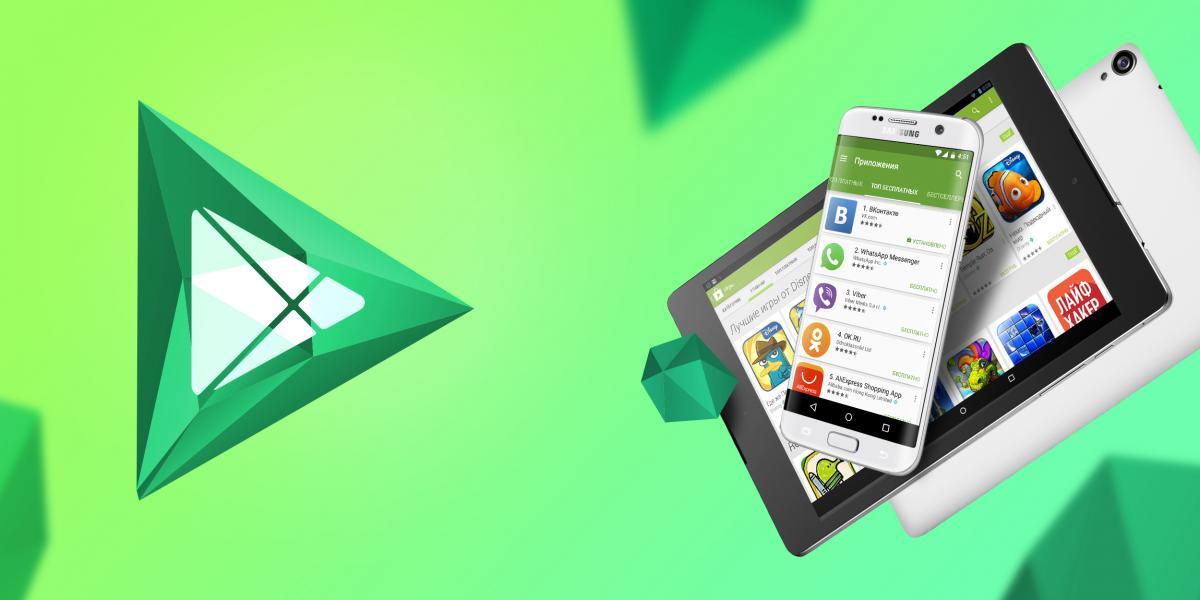 В магазине Google Play запущена акция: бесплатные игры и приятные скидки