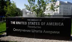 Названо ім'я можливого посла США в Україні - ЗМІ