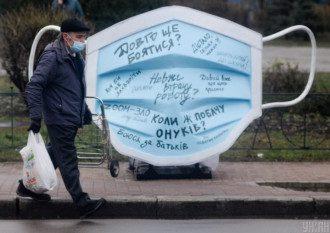 На Киевщине ужесточенный карантин продлен почти до конца апреля