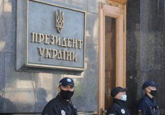 В ОП могут перекроить локдаун в Украине