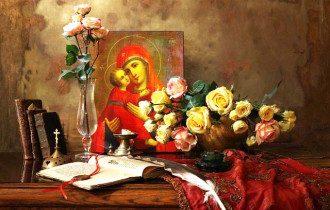 8 січня - Свято Собор Пресвятої Богородиці та привітання з Днем Марії