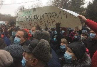 Полтава протести тарифи