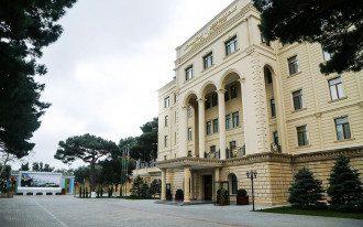 Міноборони Азербайджан