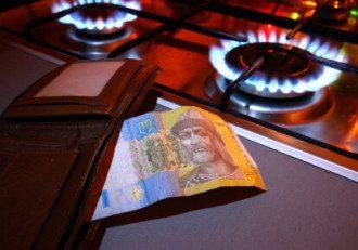 Когда в Украине снизят цены на газ / УНИАН