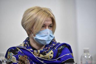 Геращенко попалася на використанні російськомовної версії Fb – Ірина Геращенко Фейсбук