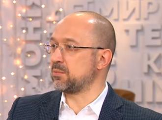 Шмыгаль анонсировал новый газовый продукт – Цены на газ Украина