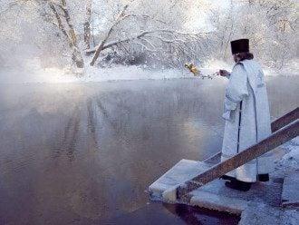 Крещенский сочельник 2021 или Иорданская вечеря - поздравления и открытки