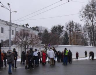 Люди у Полтаві виступили проти підвищення цін на газ – Протести в Україні
