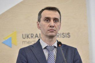 Виктор Ляшко сообщил, что это бизнес попросил в локдаун в Украине ограничить продажу непродовольственных товаров – Локдаун в Украине