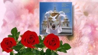 Красивые поздравления с Крещением Господним - словами, открытки, видео