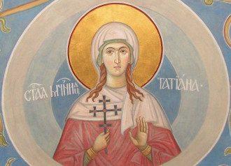Коли День Тетяни 2021 і чому Тетянин день називається Днем студента-Свята Тетяна. Ікона