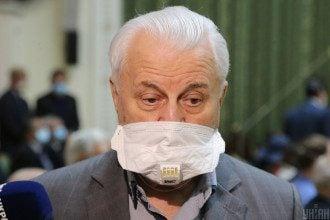 Кравчук поскаржився, що російська сторона домоглася змін у переговорах щодо Донбасу – Донбас останні новини