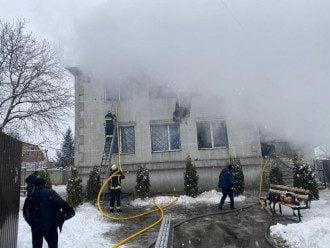 Харків, пожежа