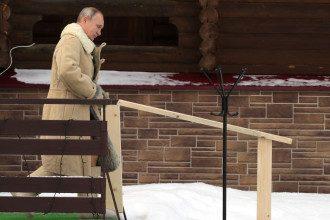 Путін не користується особняком під Геленджиком, повідомив його спікер – Путін новини