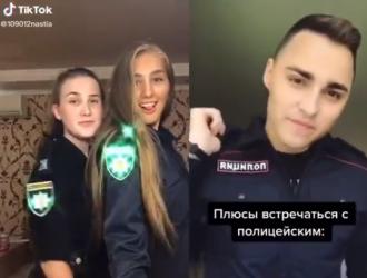 В Інтернеті з'явилося спільне відео українських курсанток і російського поліцейського – Новини Харків сьогодні