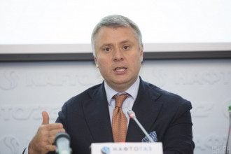Зарплата Витренко составляла почти 44 млн в месяц декларация