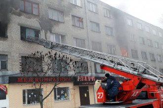 У результаті пожежі в Павлограді постраждали три особи – Новини Павлограда