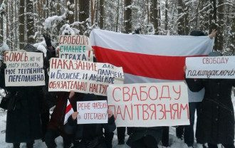 В Беларуси возобновились протесты против Лукашенко / twitter.com BelDiasporaAt