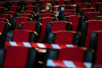 Как будут работать кинотеатры с 25 января / УНИАН