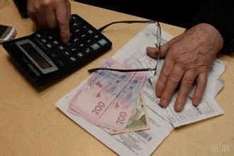 В Україні можуть знову злетіти тарифи / УНІАН