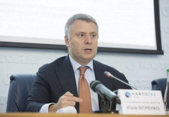 Витренко хочет подать новые иски к Газпрому