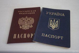 Стало відомо число українців, які отримали паспорт РФ