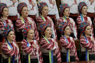 Исполнение гимна Украины