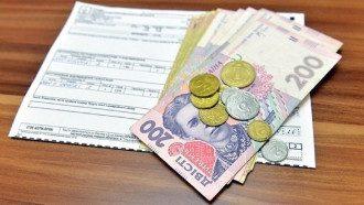 Субсидии в 2021 Украина урезала - как оформить субсидию