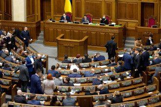 Парламент поховав податкову міліцію – Верховна Рада новини
